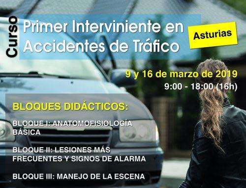 """ABIERTA INSCRIPCIÓN: Curso """"Primer Interviniente en Accidentes de tráfico"""" de la Fundación CNAE, 9 y 16 de Marzo 2019 en IEDUCAE. Homologado por Ministerio de Sanidad"""